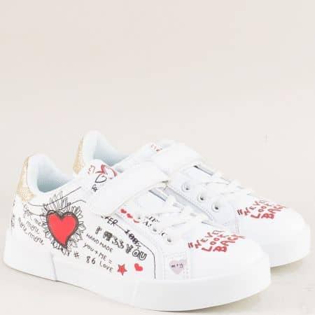 Бели детски кецове с лепка и декорация- MAT STAR 016304b
