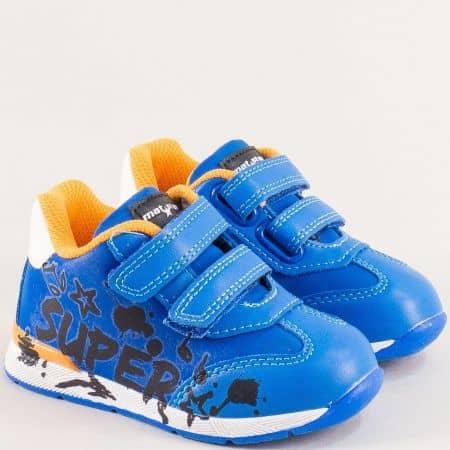 Детски маратонки- MAT STAR с две лепки в син цвят 016325s