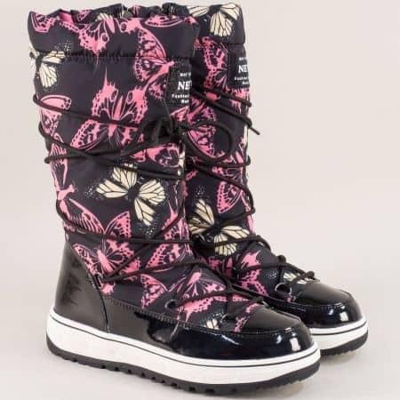 Детски апрески в черно, розово и бежово- MAT STAR 026348-38ch