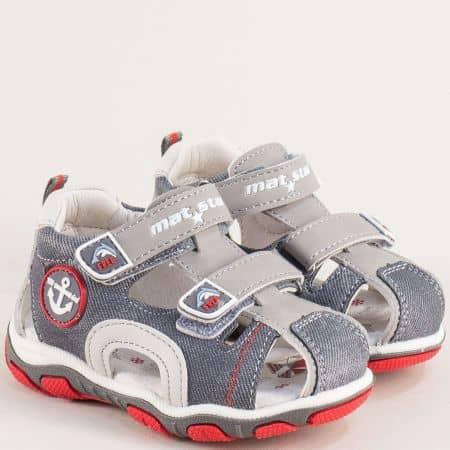 Сиви детски сандали със стелка от естествена кожа 026360sv