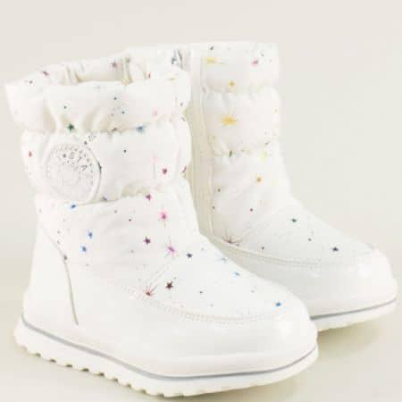 Бели детски апрески с цип на равно ходило- MAT STAR 026383b