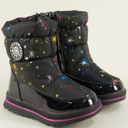 Детски апрески с цип в черен цвят- MAT STAR 026383ch