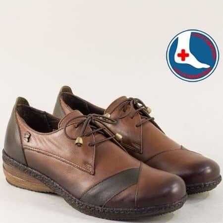 Ортопедични дамски обувки в кафяво от естествена кожа 1244120k
