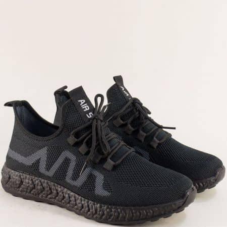 Мъжки спортни обувки- MAT STAR в черен цвят 138153ch