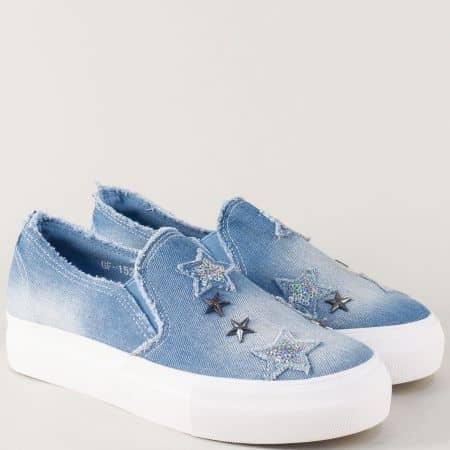 Светло сини дамски обувки със спортна визия на равно ходило 152ds