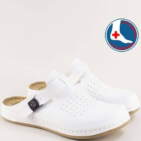 Анатомични дамски чехли с перфорация в бяло 154063b