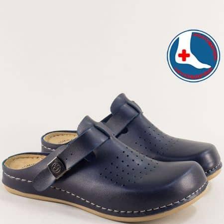 Анатомични дамски чехли с перфорация в тъмно син цвят 154063s