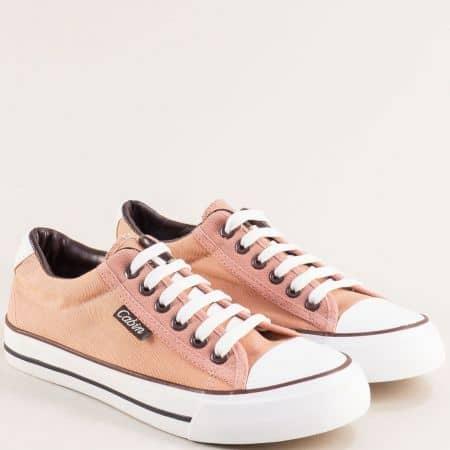 Розови текстилни дамски кецове 161-40rz