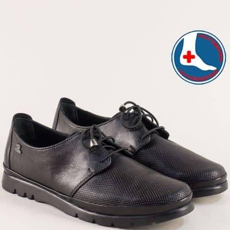 Черни дамски обувки с връзки на каучуково ходило 1813605ch