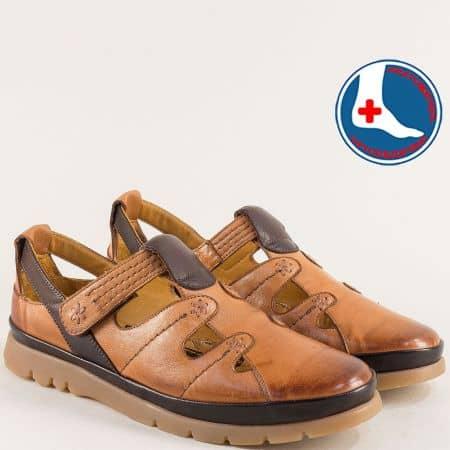 Кафяви дамски обувки от естествена кожа на каучуково ходило 1813606kk