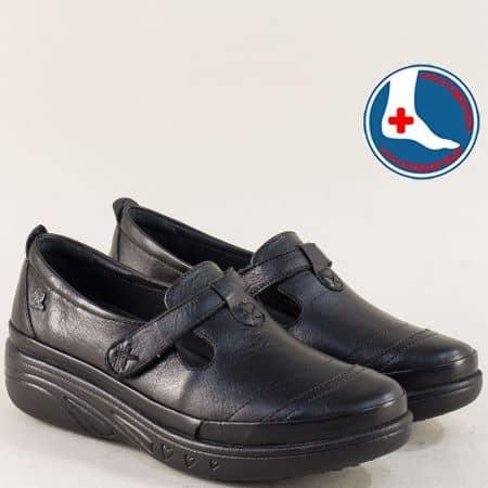 Черни ортопедични дамски обувки от естествена кожа 1820507ch