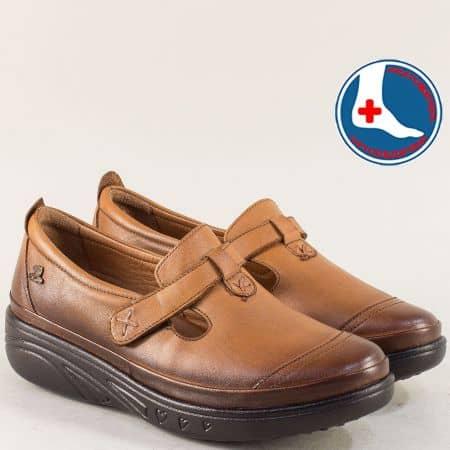 Светло кафяви дамски обувки от естествена кожа с лепка 1820507k