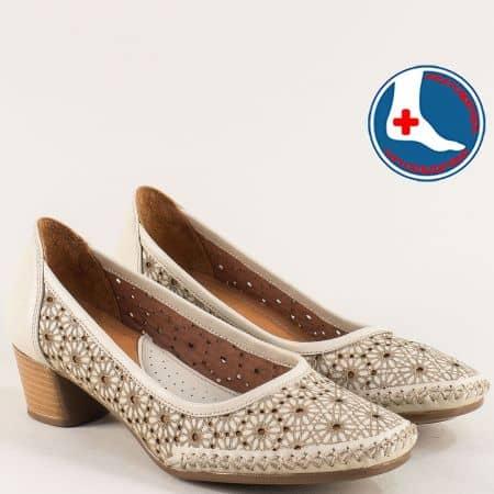 Бежови дамски обувки от естествена кожа с перфорация 1857803bj