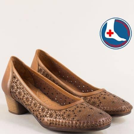 Анатомични дамски обувки на нисък ток в кафяво 1857803k