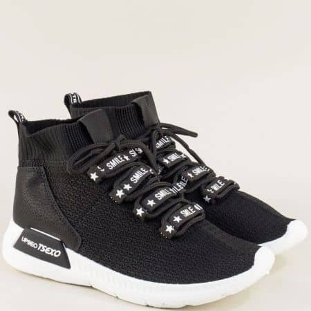 cc2ad2a256d Дамски обувки