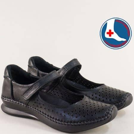 Перфорирани дамски обувки с лепка в черен цвят 1901772ch