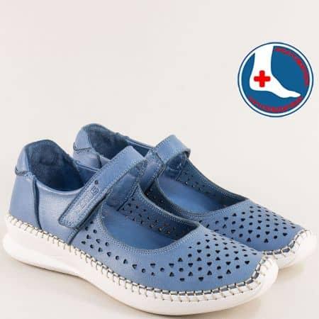Дамски анатомични обувки от естествена кожа с перфорация и лепенка 1901772s
