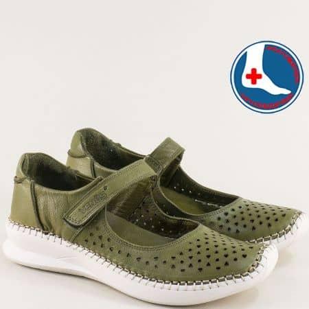Перфорирани дамски обувки от естествена кожа в зелено 1901772z