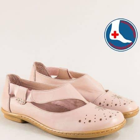 Дамски обувки с ластик и перфорация в розов цвят 1911305rz