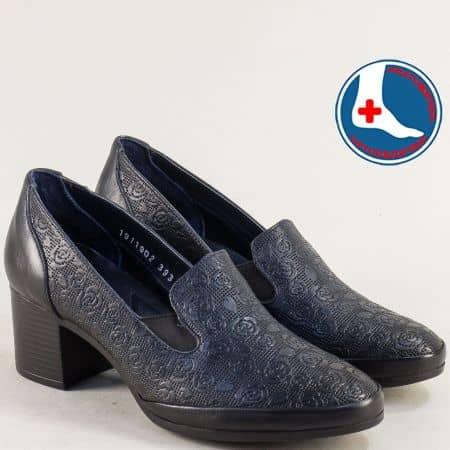 Кожени дамски обувки с два ластика и среден ток в синьо 1911902s