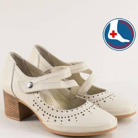 Кожени дамски обувки с ортопедична извивка в бежово 1911904bj