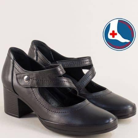 Черни дамски обувки с лепка от естествена кожа 1911904ch1