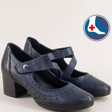Кожени дамски обувки в син цвят с велкро лента 1911904s