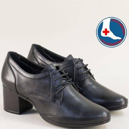 Анатомични дамски черни обувки на среден ток от естествена кожа 1911905ch