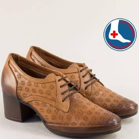 Кафяви дамски обувки от естествена кожа на среден ток  1911905k