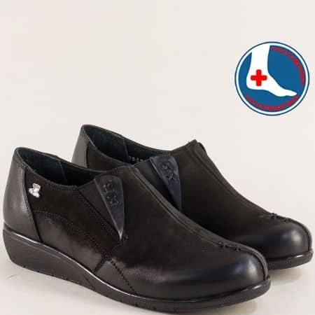 Ортопедични дамски обувки на клин ходило в черен цвят 1952104nch