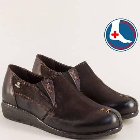Тъмно кафяви дамски обувки от естествен набук 1952104nk
