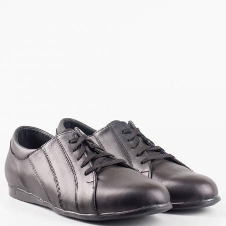 Мъжка спортна обувка на равно ходило от естествена кожа в черен цвят 1955290ch