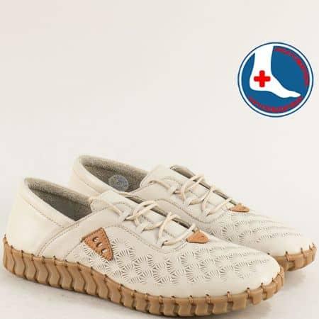 Бежови дамски обувки с връзки и кожена стелка 2010705bj