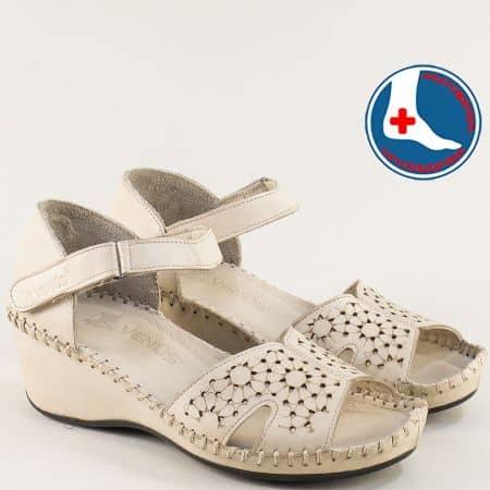 Бежови дамски сандали със затворена пета на клин ходило  20793061bj