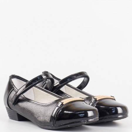 Детски удобни обувки на анатомично ходило на български производител в черен цвят 2118ch