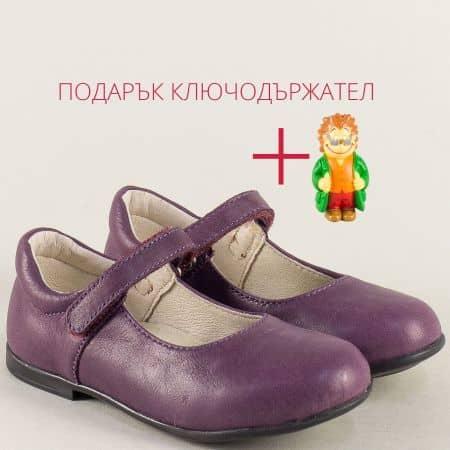 Лилави детски обувки от естествена кожа- ИТАЛИЯ 2121l