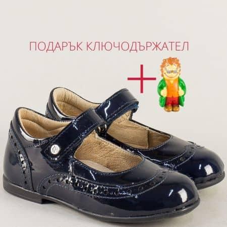 Сини детски обувки от естествен лак с кожена стелка 2121ls
