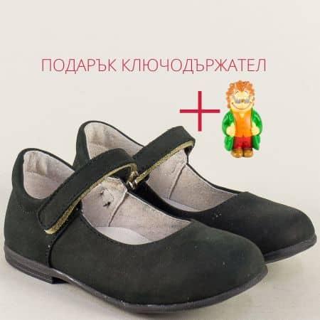 Черни детски обувки от естествен набук с кожена стелка 2121nch