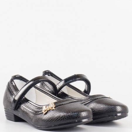 Детски атрактивни обувки на анатомично ходило в черен цвят 2128ch