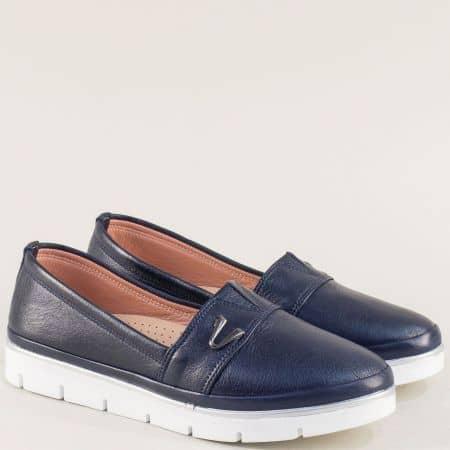 Тъмно сини дамски обувки с ластик на равно, бяло ходило 26814061ts