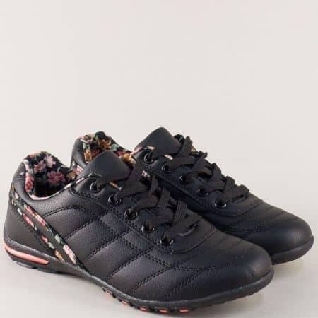 Дамски маратонки с връзки в черно и розово 3022ch