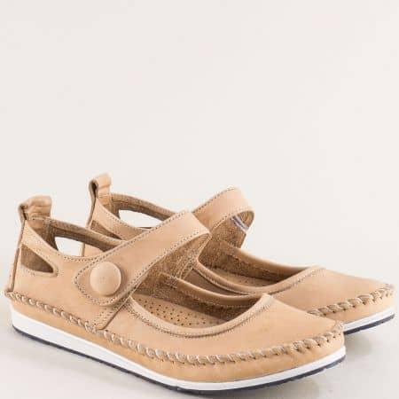 Бежови дамски обувки от естествена кожа на гъвкаво ходило 3061010bj