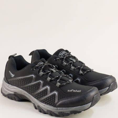 Спортни мъжки обувки в сиво и черно- Grand Attack  30629-45ch