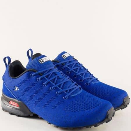 Сини мъжки маратонки с вградена въздушна камера 3324-45s