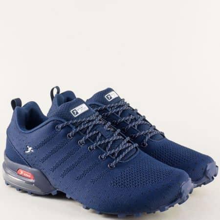 Тъмно сини мъжки маратонки с въздушна камера- Knup 3324-45ts