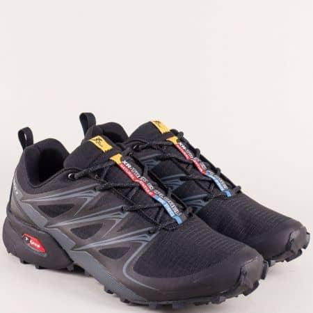 Черни мъжки маратонки с връзки на удобно ходило 3481-45ch