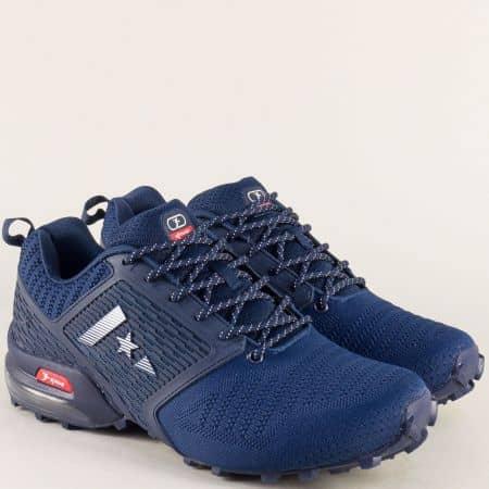Тъмно сини мъжки маратонки- KNUP- Унгария 4019-45s