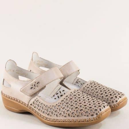 Перфорирани дамски обувки от естествена кожа в бежово 4138bj