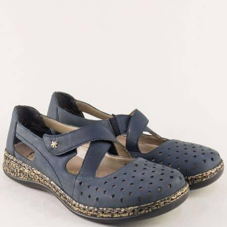 Анатомични дамски обувки от син естествен набук- Rieker 46345ns