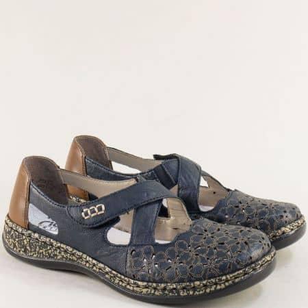 Тъмно сини дамски обувки от естествена кожа- RIEKER 4634s
